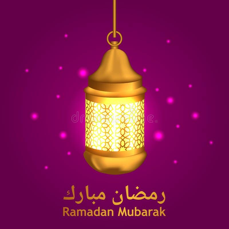 De gloed van de lantaarnlamp glanzend met purpere achtergrond voor Islamitische gebeurtenis voor ramadan kareem royalty-vrije illustratie