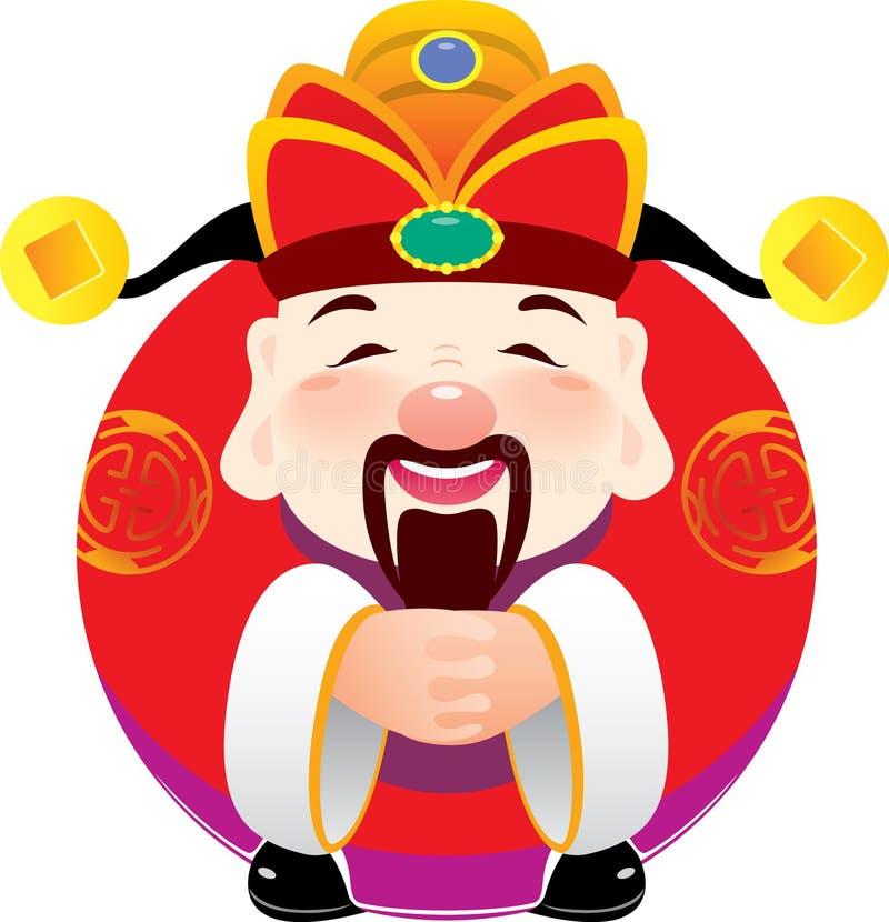 De God van het geld wenst rijk u royalty-vrije illustratie