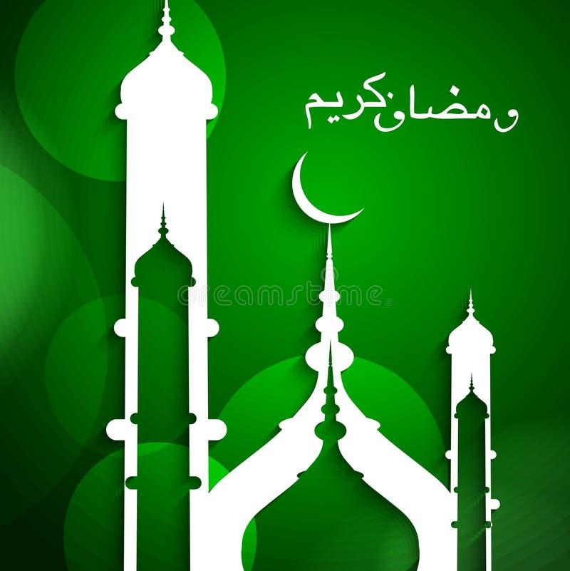 De godsdienstige groene kleurrijke glanzende achtergrond van Ramadan Kareem royalty-vrije illustratie