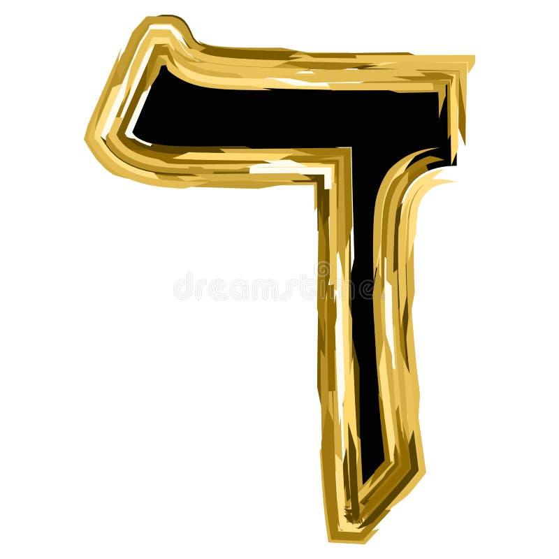 De gouden brief Dalet van het Hebreeuwse alfabet de gouden Chanoeka van de brievendoopvont Vectorillustratie op geïsoleerde achte stock illustratie