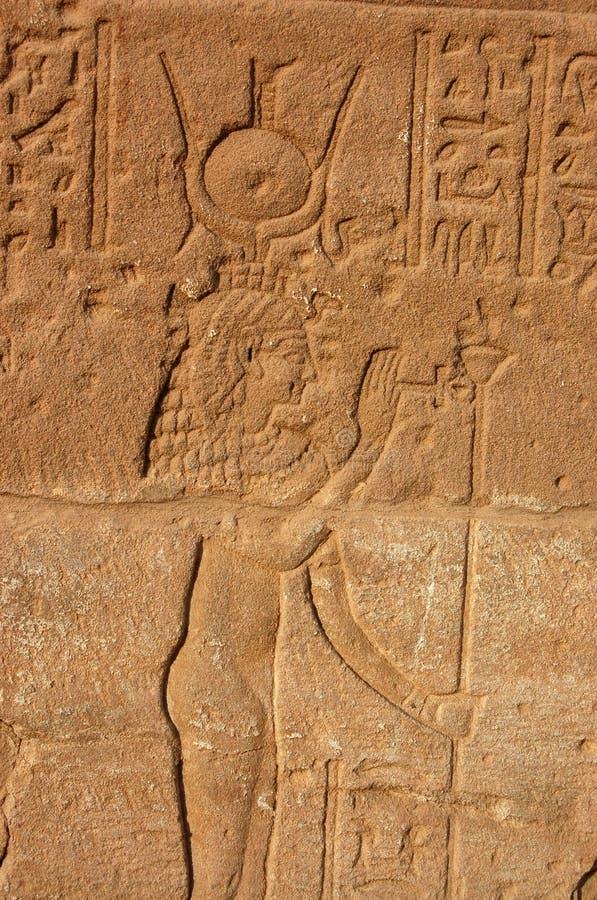 De gravure van ISIS stock afbeelding