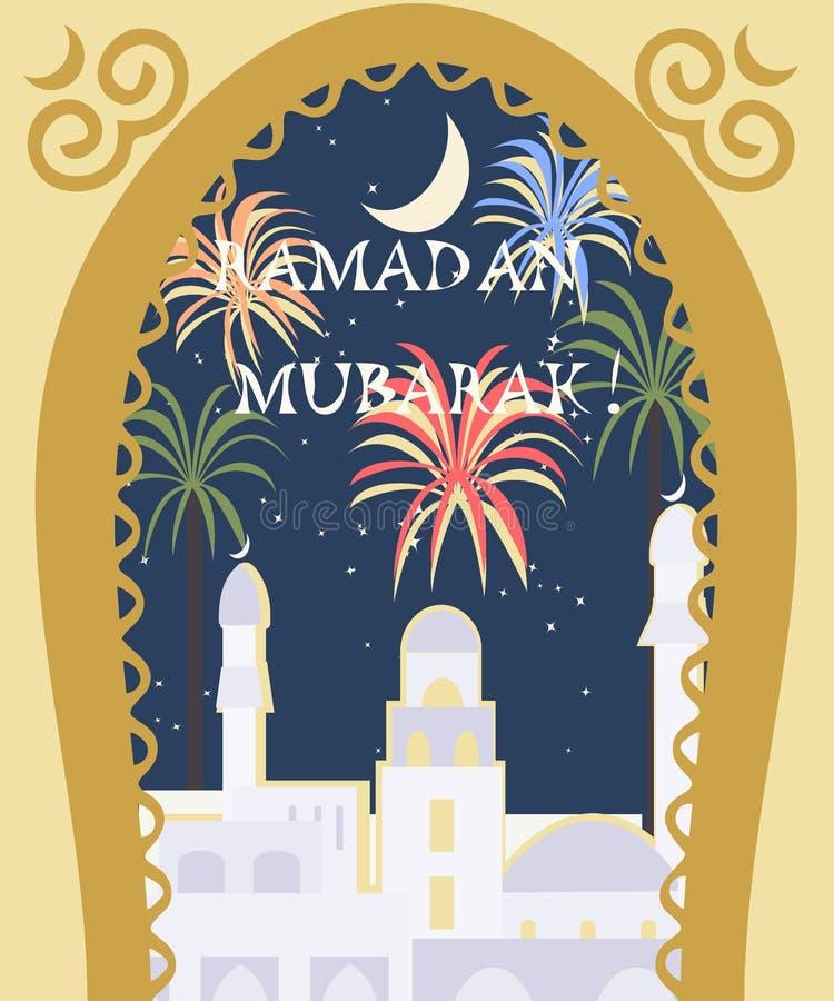 De groet van Ramadanmubarak