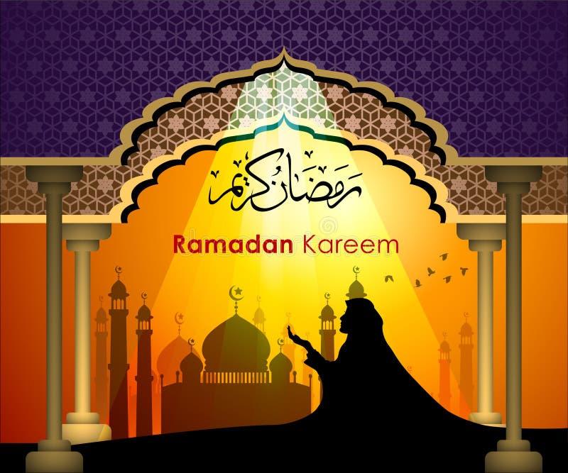 De groeten van de Ramadan in Arabisch manuscript