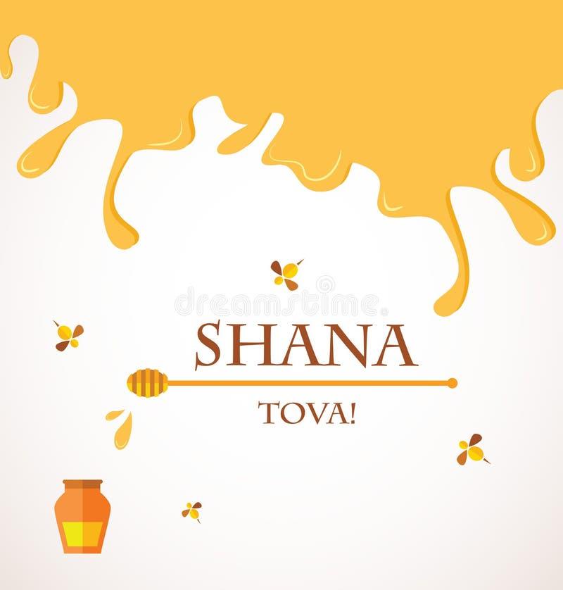 De groetkaart gelukkige van Nieuwjaar (Hebreeuwse) Rosh Hashana met lekke honing vector illustratie