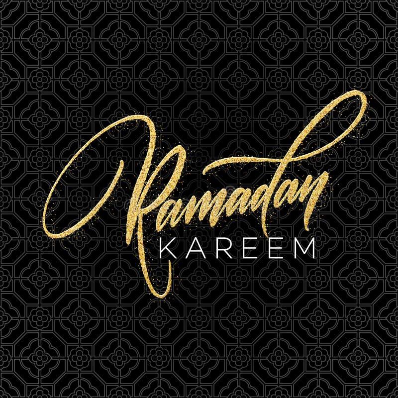 De groetkaart met Creatieve die Teksten Ramadan Kareem door gouden wordt gemaakt schittert Vector illustratie