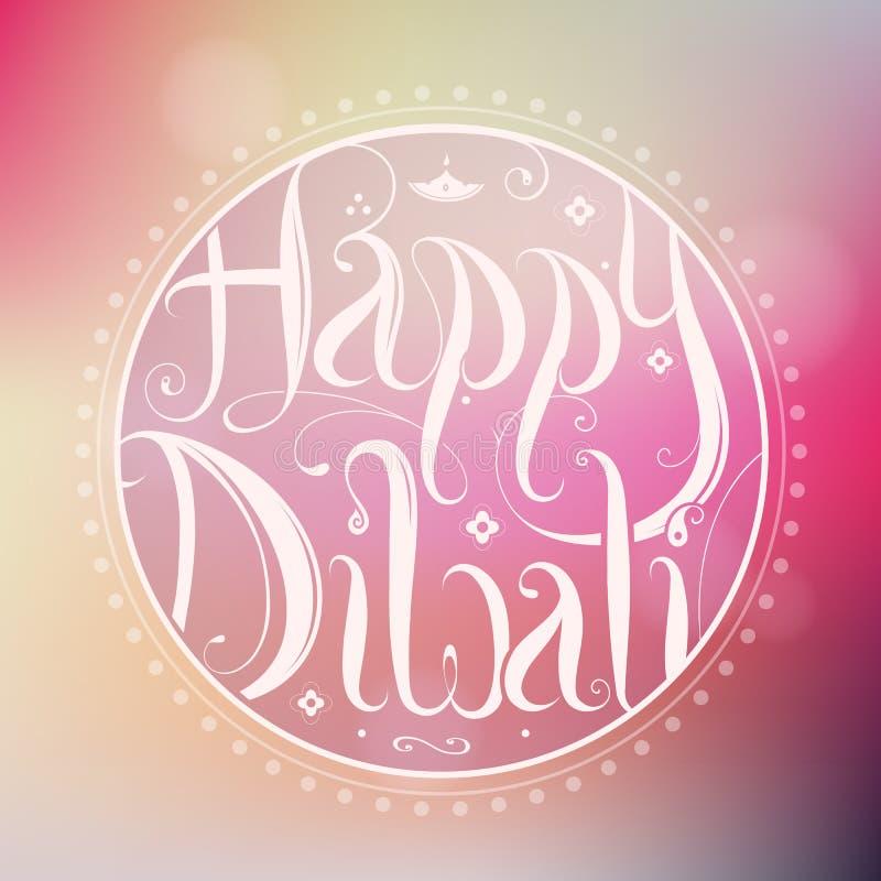 De groetkaart van Diwali stock illustratie