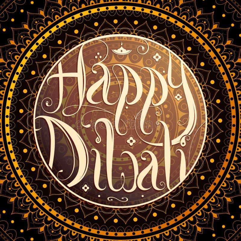 De groetkaart van het Diwali Indische festival vector illustratie