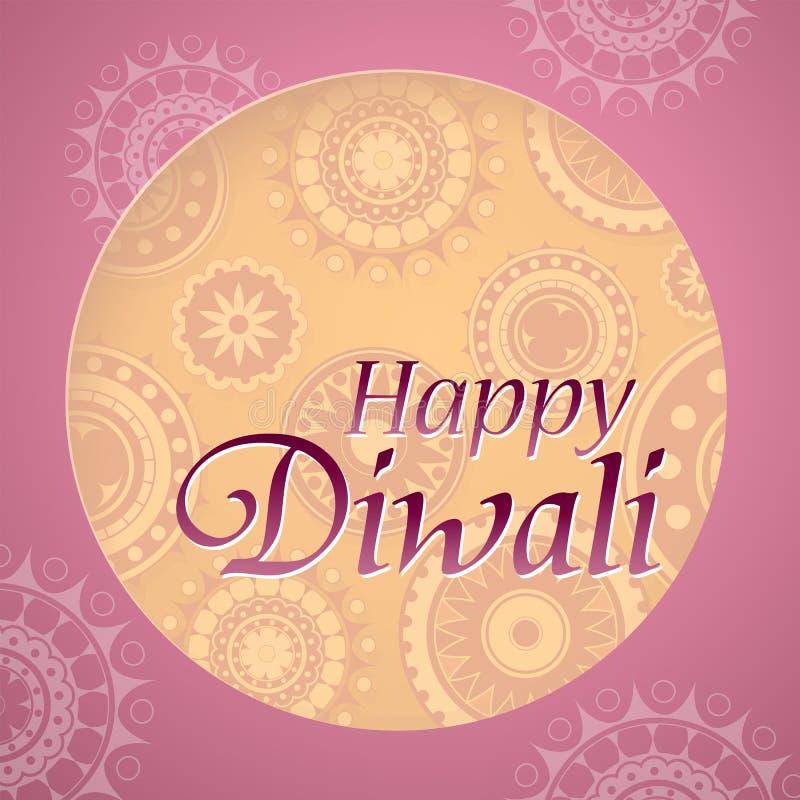De groetkaart van het Diwalifestival vector illustratie