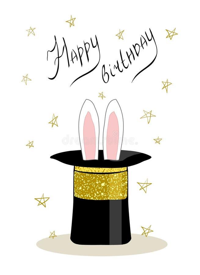 De groetkaart van de verjaardagsverrassing - de vlak geïsoleerde hoed van de tovenaars zwarte cilinder met de oren van het konijn vector illustratie