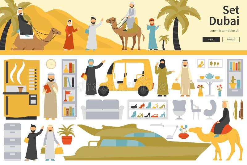 De Grote Inzameling van Doubai in vlak ontwerpconcept Meubilair en Mensen Geplaatst Binnenlandse Elementen royalty-vrije illustratie