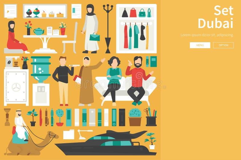 De Grote Inzameling van Doubai in vlak ontwerpconcept Meubilair en Mensen Geplaatst Binnenlandse Elementen stock illustratie