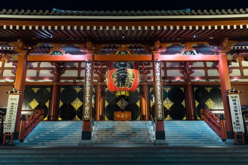 De Grote rode Lantaarn bij tempel Senso -senso-ji royalty-vrije stock foto