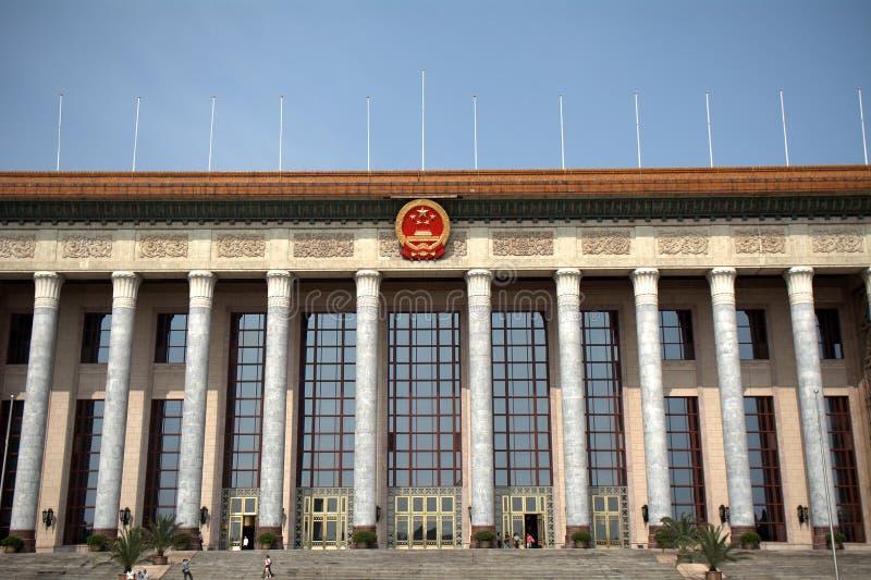 De Grote Zaal van Mensen, Peking, China royalty-vrije stock afbeelding