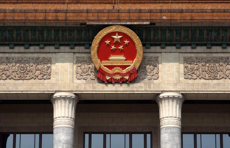 De Grote Zaal van Mensen, Peking, China royalty-vrije stock afbeeldingen