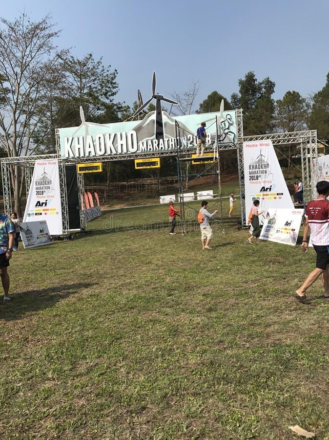 De halve marathon van Khaokho stock afbeeldingen