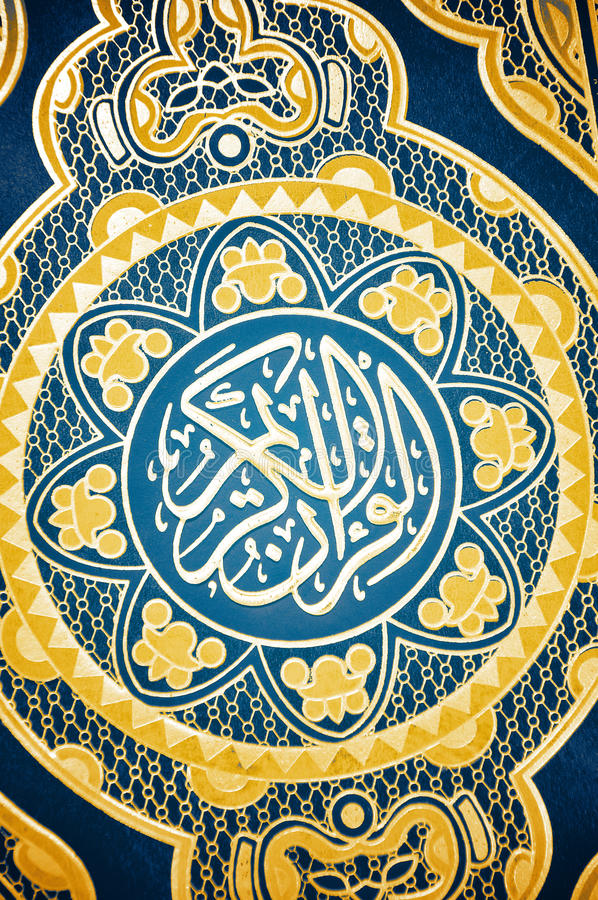 De heilige Dekking van het Boek Quran royalty-vrije stock foto's