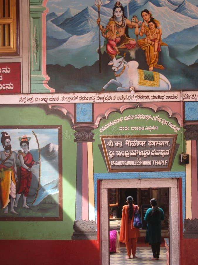 De heilige tempelstad Udupi in Karnataka / Zuid-India stock foto's