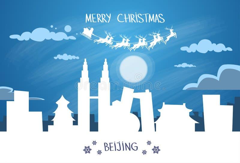 De Hemel van Santa Claus Sleigh Reindeer Fly China Azië royalty-vrije illustratie