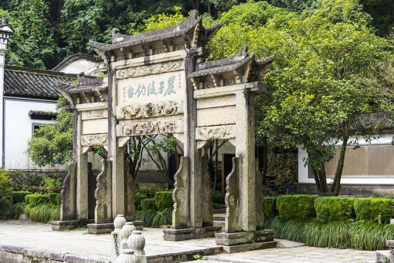 De herdenkingsoverwelfde galerij stock afbeelding