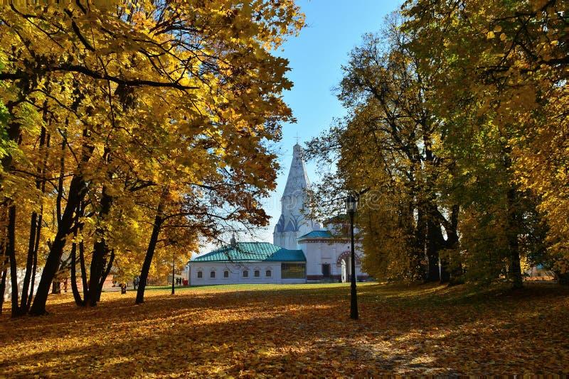 De herfst in oktober royalty-vrije stock foto