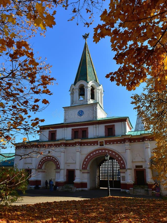 De herfst in oktober stock fotografie