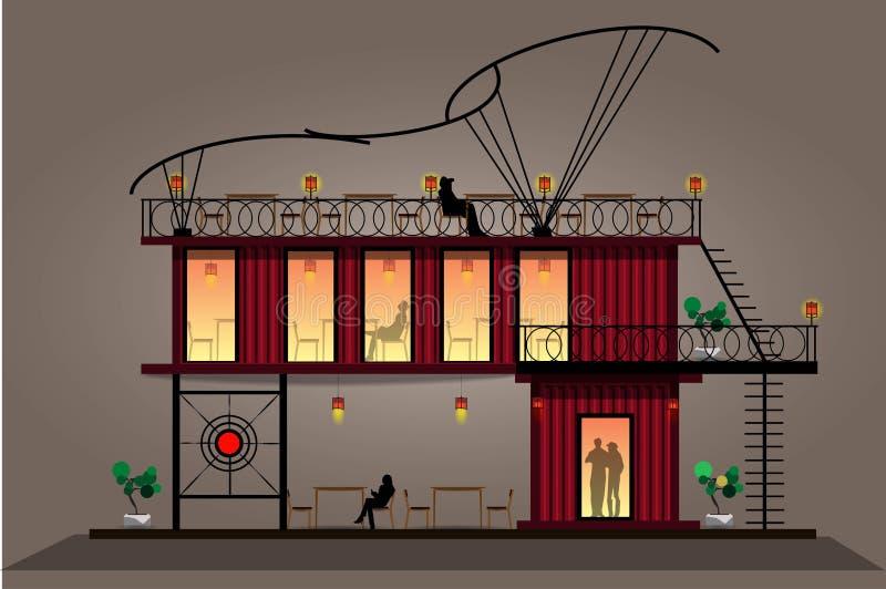 De het droomkoffie en huis royalty-vrije illustratie