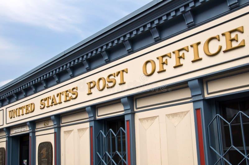 De het Postkantoorbouw van de V.S. royalty-vrije stock foto's