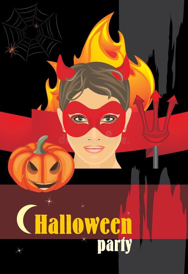 De hete partij van Halloween vector illustratie