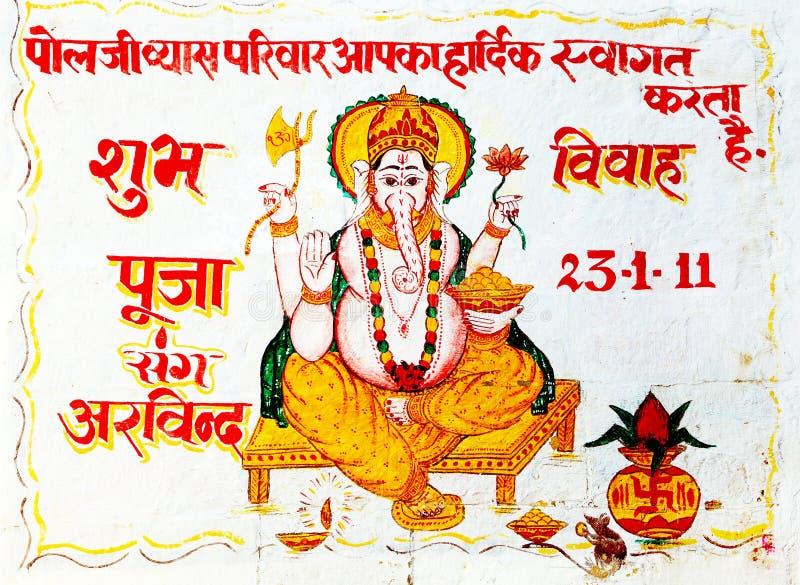 De Hindoese God van Ganesha royalty-vrije stock foto