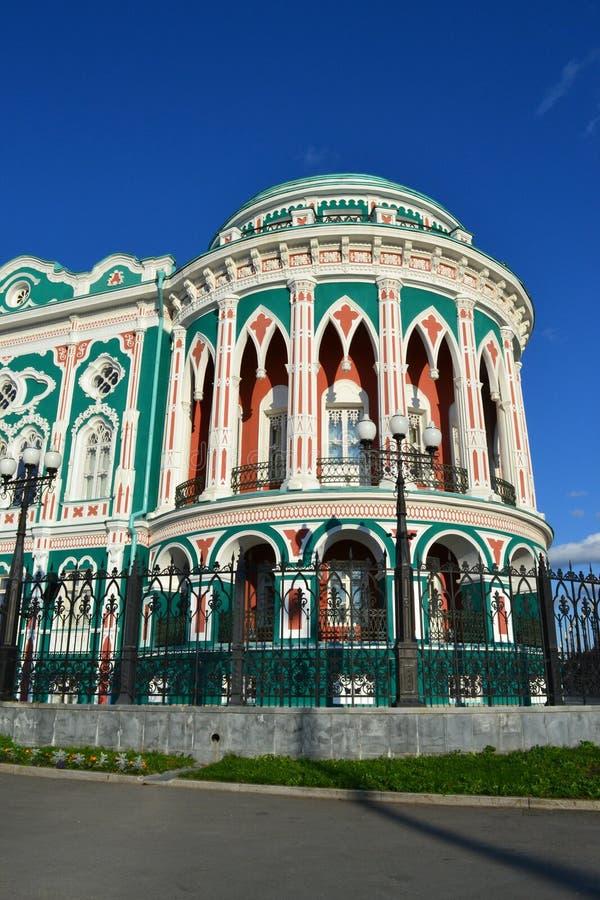 De historische bouw in Yekaterinburg, Rusland royalty-vrije stock foto