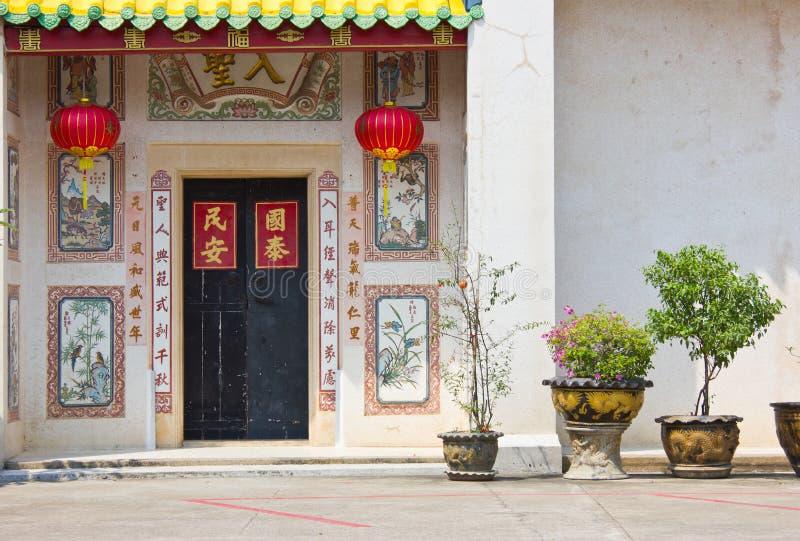 De historische vergadering van de Chinezen royalty-vrije stock fotografie