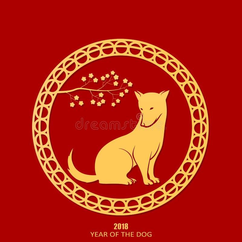 De hond is het symbool van het Chinese Nieuwjaar 2018 Een hond en een kers vertakken zich op een rode achtergrond royalty-vrije illustratie
