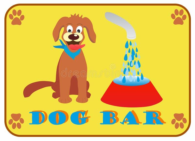 De Hond van het lijstwater stock afbeelding