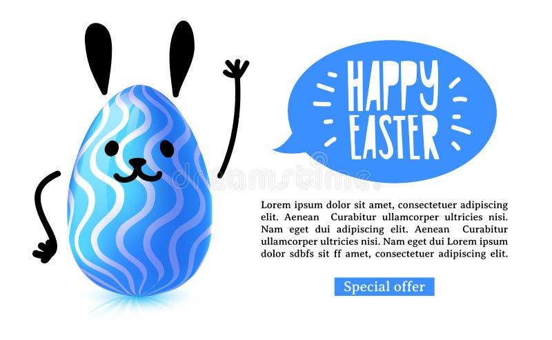 De horiznotal banner van het malplaatjeontwerp voor Gelukkige Pasen Uitnodiging voor Pasen met leuk blauw konijnei met emotionele stock illustratie