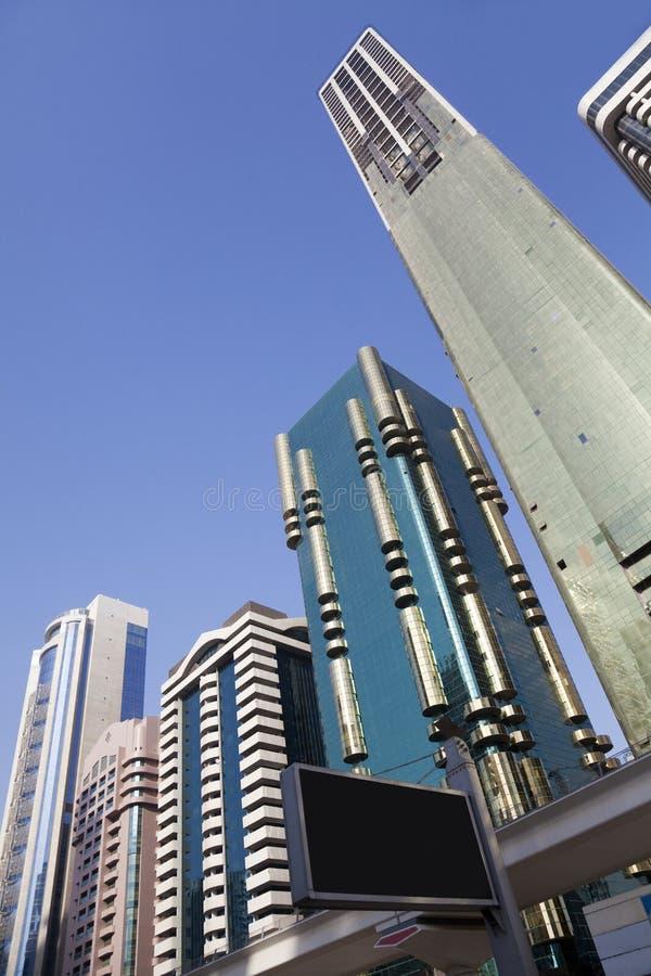 De Horizon van Doubai, de V.A.E stock afbeeldingen
