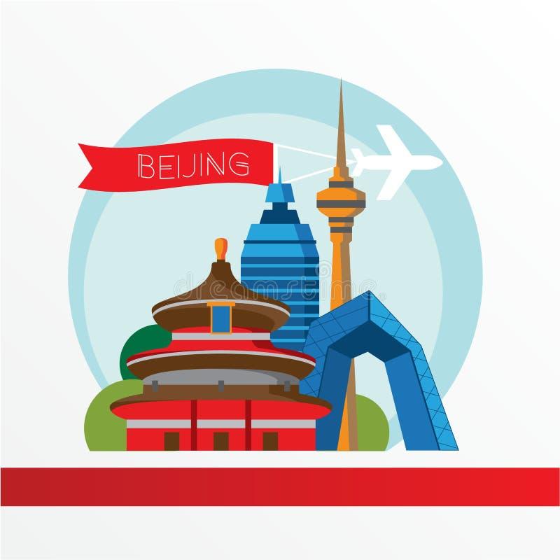 De horizon van Peking, gedetailleerd silhouet In vectorillustratie vlakke stijl stock illustratie