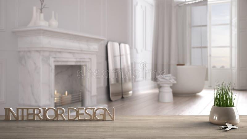 De houten lijst of de plank met ingemaakt gras plant, huisvest sleutels en 3D brieven makend tot de woorden binnenlands ontwerp,  stock illustratie