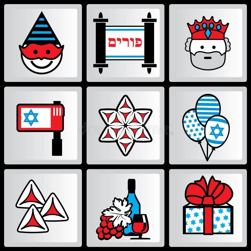 De ikonen van Purim vector illustratie