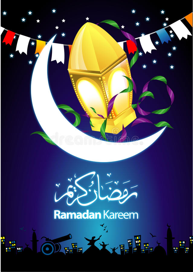 De Illustratie van de Kaart van de Groet van de Ramadan vector illustratie