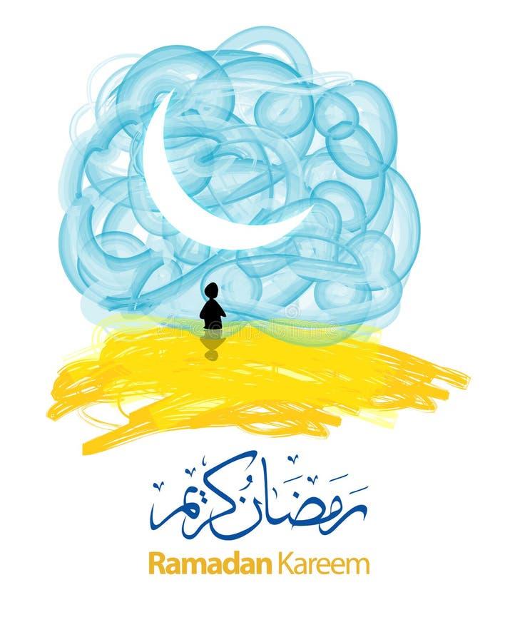 De Illustratie van de Kaart van de Groet van de Ramadan stock illustratie