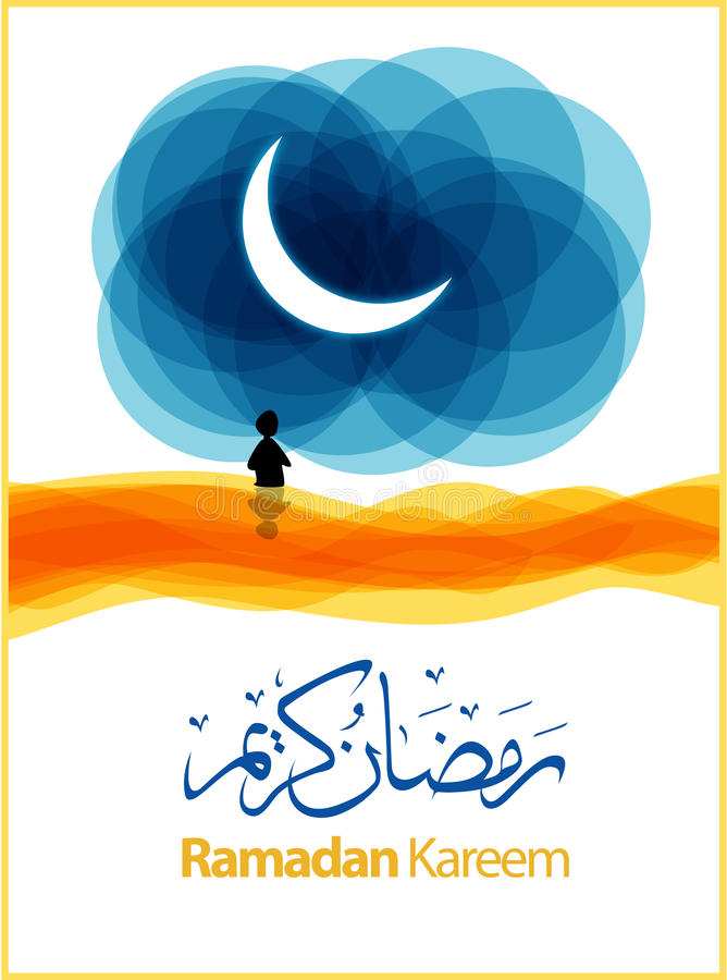 De Illustratie van de Kaart van de Groet van de Ramadan royalty-vrije illustratie