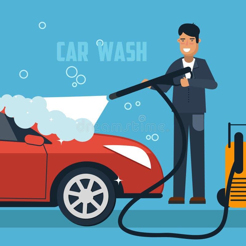 De illustratie van het autowasseretteconcept stock illustratie