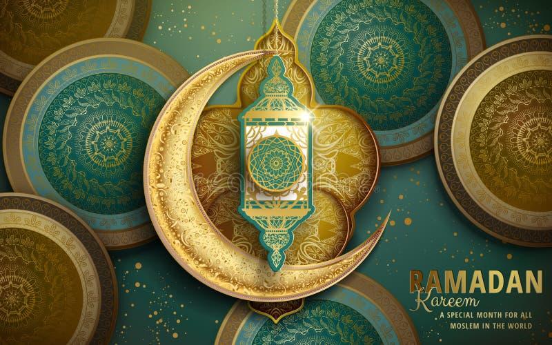 De Illustratie van Kareem van de Ramadan stock illustratie