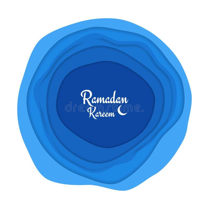 De Illustratie van Kareem van de Ramadan Document besnoeiings vectorachtergrond voor Islamitische vakantie