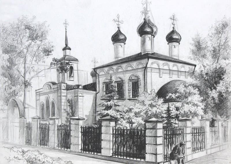 De illustratie van de kerktekening stock fotografie