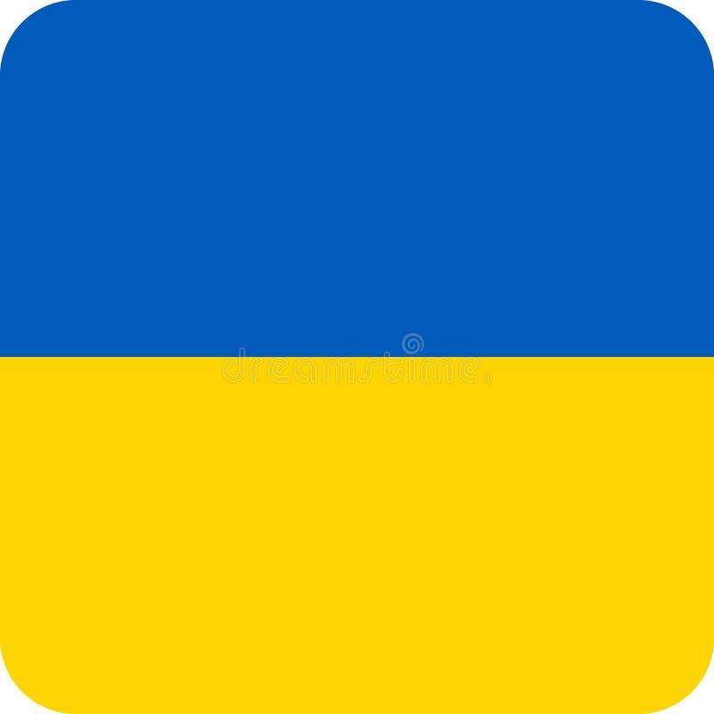 De illustratie vectoreps van de vlagoekraïne Europa vector illustratie