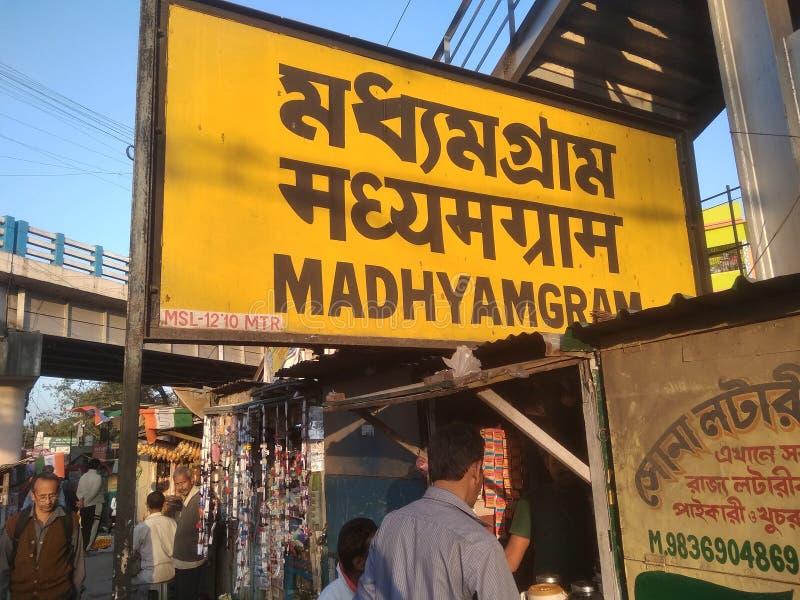De Indische Verbinding 'overziet ' stock afbeeldingen