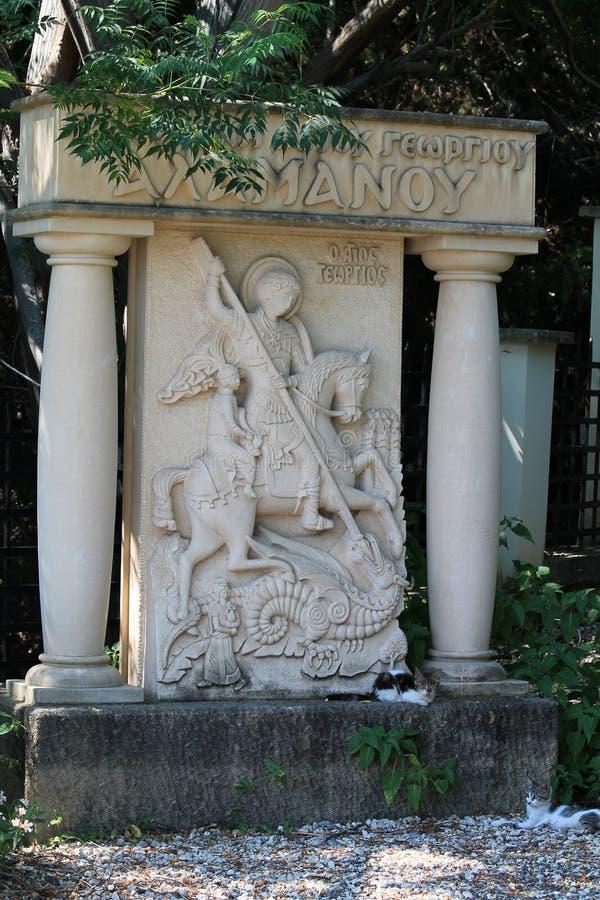 De ingang aan het Agios Georgios Alamanos-klooster in Cyprus stock fotografie