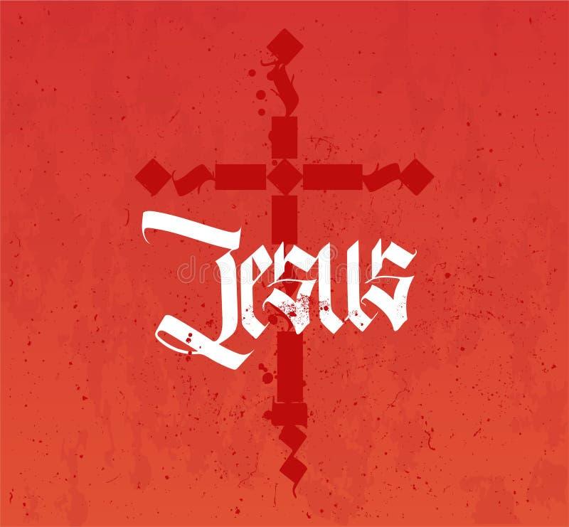 De inschrijving en het kruis van Jesus in gotische stijl van kalligrafie Christelijke affiche vector illustratie