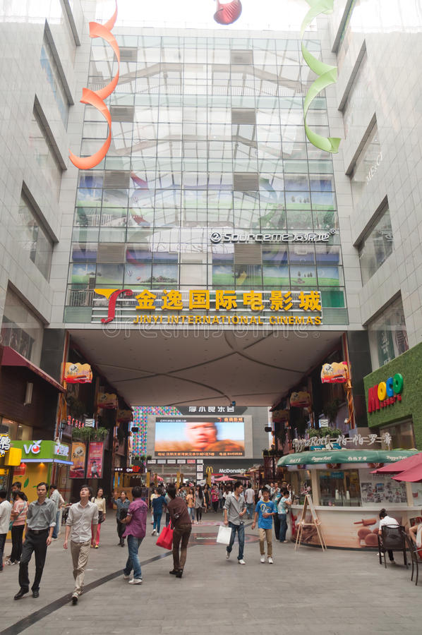 De Internationale bioskopen van Jingyi stock foto's